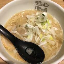 ラーメン海鳴 名古屋驛麺通り店