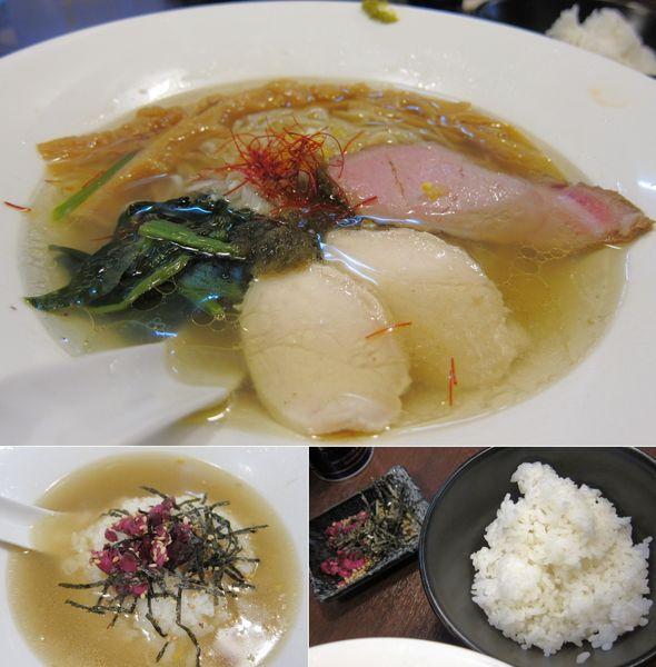 「雪華 770円 + サービスお茶漬ライス」@ユキノマタユキの写真