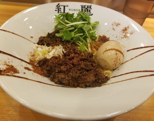 「汁なし担担麺(辛さ+3・痺れ+3)¥910+半熟玉子¥120」@担担麺 紅麗の写真
