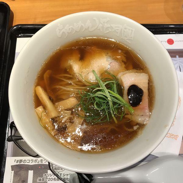 「醤油Soba」@らあめん花月嵐 鶴見西口店の写真