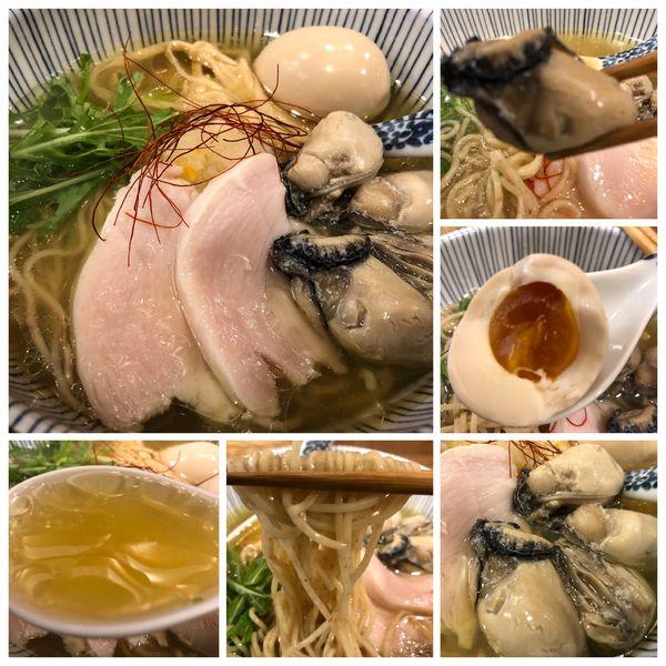 「味玉牡蠣そば 1000円 昼限定」@中華そば きなりの写真