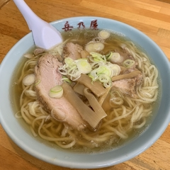 青竹手打麺 餃子 岳乃屋の写真