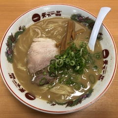 天下一品 本川越店の写真