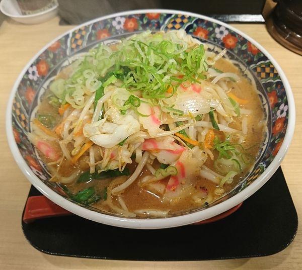 「野菜たっぷり味噌タンメン(800円税別)」@味噌屋蔵之介 東松山店の写真
