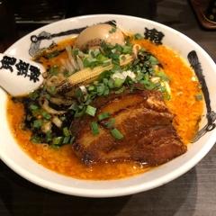 カラシビ味噌らー麺 鬼金棒の写真