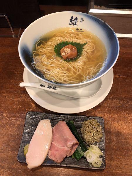「【限定】秋刀魚節の梅塩そば 950円」@麺や維新の写真
