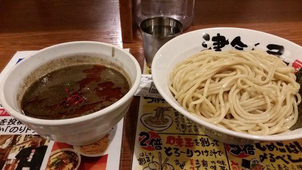 「10月限定 黒ごま坦々つけ麺」@つけ麺津気屋 武蔵浦和の写真