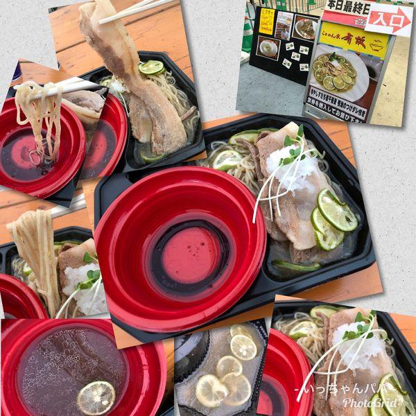 「有坂)冷やしすだち煮干蕎麦 鴨油のつけダレ 870円」@大つけ麺博 美味しいラーメン集まりすぎ祭の写真