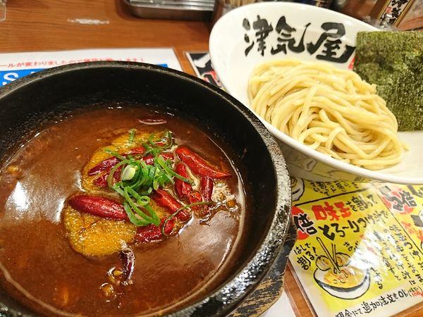 「鉄鉢激辛つけ麺(小盛1070円)」@つけ麺 津気屋 西川口店の写真