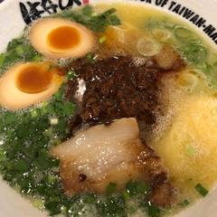 麺屋 はなび 京都拉麺小路店の写真
