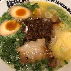 麺屋 はなび 京都拉麺小路店