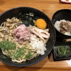 麺屋 ひな多の写真